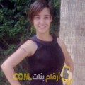 أنا راشة من المغرب 22 سنة عازب(ة) و أبحث عن رجال ل الحب