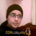 أنا صوفي من الإمارات 26 سنة عازب(ة) و أبحث عن رجال ل التعارف