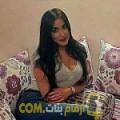 أنا دانة من مصر 38 سنة مطلق(ة) و أبحث عن رجال ل الصداقة
