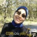 أنا فريدة من مصر 32 سنة مطلق(ة) و أبحث عن رجال ل الزواج