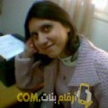 أنا نضال من تونس 29 سنة عازب(ة) و أبحث عن رجال ل الدردشة