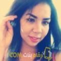 أنا دينة من الكويت 23 سنة عازب(ة) و أبحث عن رجال ل التعارف