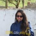 أنا نفيسة من قطر 22 سنة عازب(ة) و أبحث عن رجال ل المتعة
