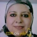 أنا جميلة من عمان 47 سنة مطلق(ة) و أبحث عن رجال ل الحب