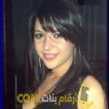 أنا كلثوم من عمان 36 سنة مطلق(ة) و أبحث عن رجال ل الزواج