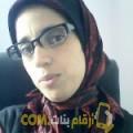 أنا خدية من ليبيا 31 سنة مطلق(ة) و أبحث عن رجال ل التعارف