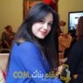 أنا أميرة من تونس 26 سنة عازب(ة) و أبحث عن رجال ل الحب