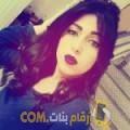 أنا مني من مصر 22 سنة عازب(ة) و أبحث عن رجال ل الحب