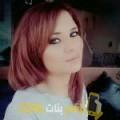 أنا نبيلة من سوريا 38 سنة مطلق(ة) و أبحث عن رجال ل المتعة