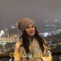 أنا بهيجة من عمان 24 سنة عازب(ة) و أبحث عن رجال ل التعارف