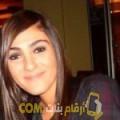 أنا سليمة من الكويت 26 سنة عازب(ة) و أبحث عن رجال ل الحب