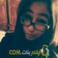 أنا محبوبة من تونس 21 سنة عازب(ة) و أبحث عن رجال ل التعارف