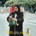 أنا لينة من تونس 22 سنة عازب(ة) و أبحث عن رجال ل الدردشة
