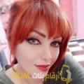 أنا شهرزاد من مصر 39 سنة مطلق(ة) و أبحث عن رجال ل الصداقة
