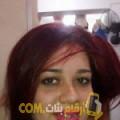 أنا مريم من الجزائر 24 سنة عازب(ة) و أبحث عن رجال ل الحب