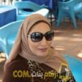 أنا روعة من مصر 40 سنة مطلق(ة) و أبحث عن رجال ل التعارف