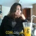 أنا نور هان من الكويت 32 سنة مطلق(ة) و أبحث عن رجال ل الزواج