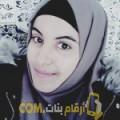 أنا شاهيناز من العراق 22 سنة عازب(ة) و أبحث عن رجال ل الحب