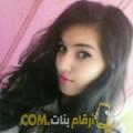 أنا ريتاج من المغرب 24 سنة عازب(ة) و أبحث عن رجال ل الحب