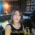 أنا عزيزة من المغرب 24 سنة عازب(ة) و أبحث عن رجال ل الحب