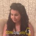 أنا عواطف من الجزائر 28 سنة عازب(ة) و أبحث عن رجال ل الزواج