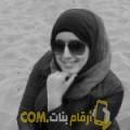 أنا كريمة من ليبيا 27 سنة عازب(ة) و أبحث عن رجال ل التعارف