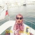 أنا كاميلية من الأردن 23 سنة عازب(ة) و أبحث عن رجال ل الحب