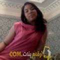 أنا زكية من البحرين 27 سنة عازب(ة) و أبحث عن رجال ل الدردشة