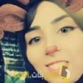 أنا إيمان من قطر 26 سنة عازب(ة) و أبحث عن رجال ل الزواج