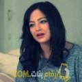 أنا إيناس من تونس 28 سنة عازب(ة) و أبحث عن رجال ل الحب