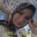 أنا سارة من تونس 31 سنة مطلق(ة) و أبحث عن رجال ل الدردشة