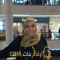 أنا مريم من المغرب 26 سنة عازب(ة) و أبحث عن رجال ل المتعة