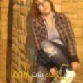 أنا أمال من لبنان 32 سنة مطلق(ة) و أبحث عن رجال ل الحب