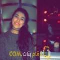 أنا أميمة من قطر 23 سنة عازب(ة) و أبحث عن رجال ل الصداقة