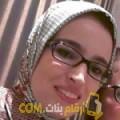 أنا نورة من المغرب 33 سنة مطلق(ة) و أبحث عن رجال ل الصداقة