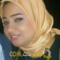 أنا ياسمين من مصر 25 سنة عازب(ة) و أبحث عن رجال ل الحب