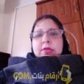 أنا أمال من الجزائر 37 سنة مطلق(ة) و أبحث عن رجال ل الزواج
