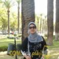 أنا مريم من المغرب 27 سنة عازب(ة) و أبحث عن رجال ل الدردشة