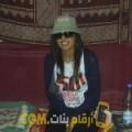 أنا ريم من تونس 34 سنة مطلق(ة) و أبحث عن رجال ل الدردشة