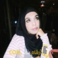 أنا آمل من تونس 29 سنة عازب(ة) و أبحث عن رجال ل الصداقة