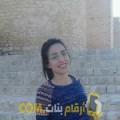 أنا فاطمة من تونس 21 سنة عازب(ة) و أبحث عن رجال ل الصداقة