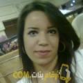 أنا شيماء من الكويت 29 سنة عازب(ة) و أبحث عن رجال ل الدردشة