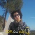 أنا نور من عمان 22 سنة عازب(ة) و أبحث عن رجال ل الحب