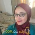 أنا حلومة من السعودية 22 سنة عازب(ة) و أبحث عن رجال ل الدردشة