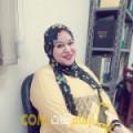 أنا مونية من مصر 40 سنة مطلق(ة) و أبحث عن رجال ل التعارف
