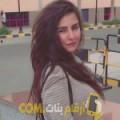أنا توتة من مصر 37 سنة مطلق(ة) و أبحث عن رجال ل الزواج