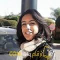 أنا إيناس من مصر 25 سنة عازب(ة) و أبحث عن رجال ل المتعة