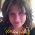 أنا حليمة من لبنان 37 سنة مطلق(ة) و أبحث عن رجال ل الزواج