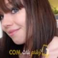 أنا نورة من الكويت 30 سنة عازب(ة) و أبحث عن رجال ل الزواج