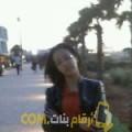 أنا نور الهدى من البحرين 26 سنة عازب(ة) و أبحث عن رجال ل المتعة